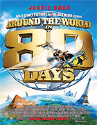 Вокруг cвета за 80 дней/Around The World In 80 Days [720p]