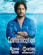 Блудливая Калифорния (Сезон 2)/Californication [720p]