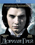 Дориан Грей/Dorian Gray [BR/HD Copy]