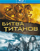 Битва Титанов/Clash Of The Titans [720p]