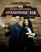 Ангар 13 (Хранилище 13). Сезон 2/Warehouse 13 [720p]
